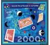 France - Bloc n° 32 - CNEP 2000 - 1900 à 2000 - .