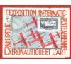 France - n°PA  6 - 15/11/30 - Carte aéronautique et Art Paris - Envoi Recommandé