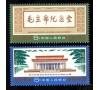 Chine - n°2107/2108 - A la mémoire du Président Mao Tsé-Toung.