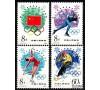 Chine - n°2312/2315 - Jeux Olympiques d'Hiver à Lake Placid.