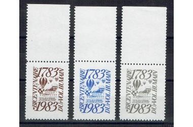 http://www.philatelie-berck.com/8244-thickbox/france-1983-1783-bicentenaire-du-vol-humain-couleurs-differentes-.jpg