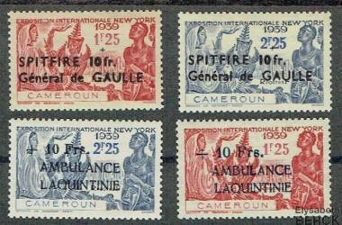 http://www.philatelie-berck.com/8245-thickbox/cameroun-n-245-248-exposition-new-york-spitfire-de-gaulle-laquintine-.jpg