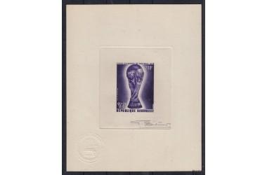 http://www.philatelie-berck.com/8287-thickbox/gabon-npa-206-208-coupe-du-monde-de-football-78-3-epreuves-d-artiste.jpg