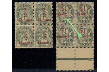 http://www.philatelie-berck.com/8467-thickbox/france-n-157c-surcharge-renversee-type-blanc-1-2c-sur-1c.jpg