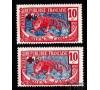 Moyen Congo - n°  66 - Croix-Rouge - Variétés.