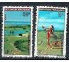 Polynésie - n°  94/55 - Golf d'Atimaono..