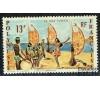 Polynésie - n°A  21- Danse tahitienne. ia ora