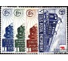 France - Colis postaux - n°200/203.
