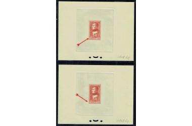 http://www.philatelie-berck.com/8781-thickbox/france-n-896-napoleon-1er-le-25f-non-emis-le-30f-2-epreuves-de-couleur-identique-1202lc.jpg