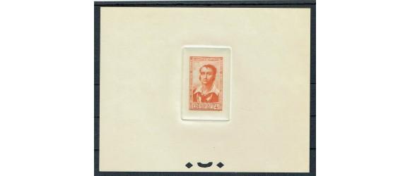 France - n° 894 - SURCOUF - 12f -  Epreuve de Couleur
