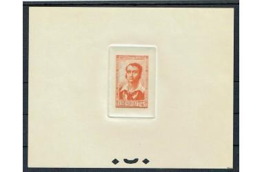 http://www.philatelie-berck.com/8793-thickbox/france-n-894-surcouf-12f-epreuve-de-couleur.jpg
