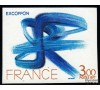 France - n°1951 - Roger EXCOFFON (1910-1983) - Oeuvre Originale.